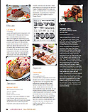 World Class Cuisine - Jewish Review article pg 3 - Fall 2014