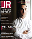 Jewish Review - Spring 2013