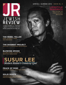 Jewish Review - Spring 2015